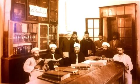 Khalidi Library, 1880-1900, Jerusalem - low res