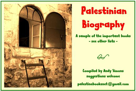 palestinebooksnet - header graphic - Biography (Hebron ladder)