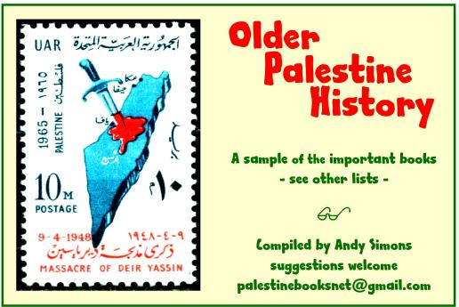 palestinebooksnet - header graphic - Older Palestine History (Egyptian stamp on Dier Yassin)