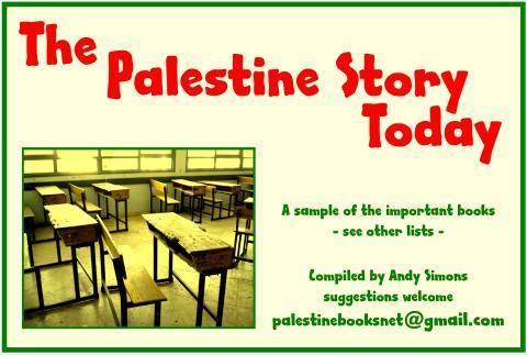 palestinebooksnet - header graphic - The Palestine Story Today (UNWRA school desks)